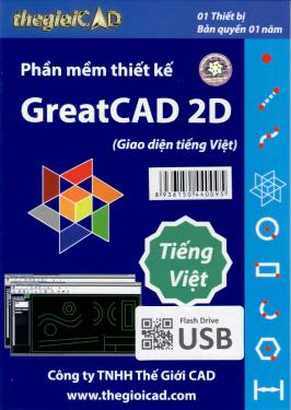 Phần mềm thiết kế GreatCAD phiên bản tiêu chuẩn 1.0.9.0 - Giao diện tiếng Việt (USB/04/2021) - Hàng Chính Hãng - Bản quyền 01 năm