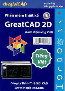 Phần mềm thiết kế GreatCAD phiên bản tiêu chuẩn 1.0.9.0 - Giao diện tiếng Việt (CD/04/2021) - Hàng Chính Hãng - Bản quyền 01 năm